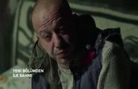 سریال گودال قسمت 77 با زیر نویس فارسی/لینک دانلود توضیحات