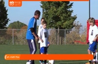 آموزش فوتبال به کودکان - آموزش حرکت با توپ و دریبل