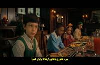 دانلود سریال انجمن مرموز بندیکت قسمت 2