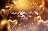 قلب های طلایی تبریک ولنتاین