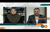 توضیحات معاون کل وزارت بهداشت درباره ویروس کرونا در ایران