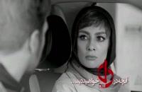 دانلود قسمت 36 سریال دل