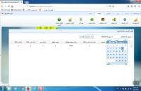 نرم افزار مدیریت مطب و کلینیک - گزارش عملکرد کاربران