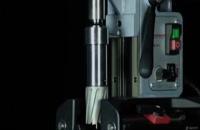 معرفی و نمونه کارکرد دریل مگنت ECO55 T