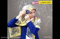 آموزش مدل و روش های بستن روسری برای زیر چادر