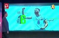 بررسی عملکرد تیم ملی والیبال ایران مقابل چین