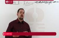 آموزش آیلتس جنرال - نحوه نوشتن نامه رسمی (پارت دوم)