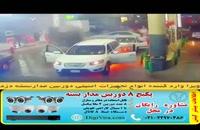 آتش زدن پمپ بنزین توسط خودرو-دوربین مدار بسته دیجی ویرا