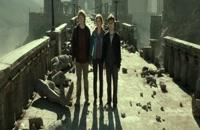 هری پاتر و یادگاران مرگ قسمت دوم