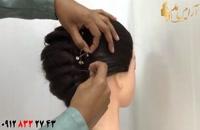 آموزش شینیون مو با بافت حلزونی + دیزاین مو