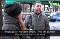 آموزش افعال صامت و مصوت زبان آلمانی
