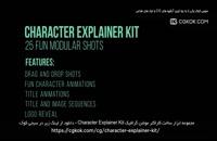 مجموعه ابزار ساخت کاراکتر موشن گرافیک Character Explainer Kit