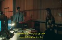 دانلود سریال بی خوابی قسمت 2