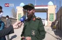 ورود پیکر مطهر ۱۹۲ شهید دفاع مقدس به کشور