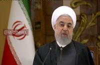 روحانی: آمریکا به مقررات بین المللی پایبند نیست