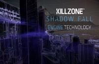 پیشنمایش فنی بازی Killzone Shadow Fall برای پلیاستیشن 4