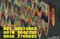 دستگاه فانتاکروم/قیمت مخمل پاش/ساخت هیدروگرافیک 09195642293