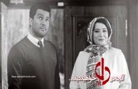 سریال دل قسمت 26 (آنلاین)(رایگان)| قسمت بیست و ششم سریال دل