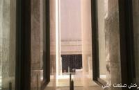 آبنمای ریزشی پروژه منزل مسکونی دکتر دانشگر در مشهد www.Abonoor.ir