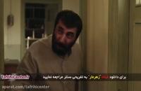 دانلود فیلم سینمایی زهرمار (کامل)(بدون سانسور) | فیلم زهرمار | فیلم زهرمار جواد رضویان -