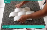 آموزش ساخت دیوار پوش های سه بعدی با قالب
