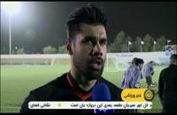 خداحافظی محسن فروزان با فولاد