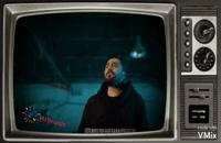 اهنگ جدید روزبه بمانی به نام علاج(موزیک ویدیو)