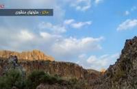 ایران _ میمند کرمان