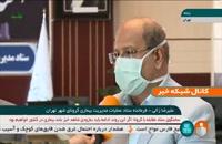 بیشترین آمار مرگ و میر کرونا در چهار نقطه تهران
