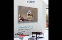 قیمت ال ای دی ایکس ویژن - انتخــــاب سنـتر