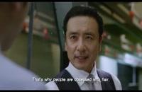 دانلود فیلم کره ای Chasing 2016