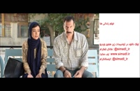 دانلود فیلم زندانی ها -نماشا