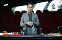 صحبت احسان علیخانی درباره صاحبخونه خوب