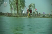 اجرای بسیار زیبا صحنه روز عاشورا در کشور عراق