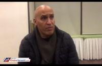 مصاحبه با علیرضا منصوریان درباره خاطرات دربی