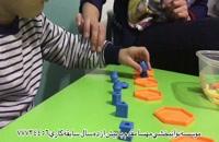 پارت324_بهترین کلینیک توانبخشی تهران - توانبخشی مهسا مقدم