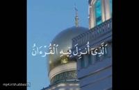 دانلود کلیپ تبریک حلول ماه رمضان