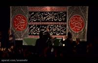Sine zani, Mahmud Karimi, Salam Defensorسلام شهید پرپرم سلام مدافع حرم(یاد شهید حججی) کریمی