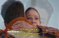 دانلود قسمت آخر (59) سریال ترکی Elimi Bırakma دستم را رها نکن با زیرنویس فارسی