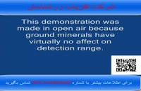 نمایندگی فلزیاب تهران 09100061388 خرید و فروش انواع فلزیاب وگنج یاب