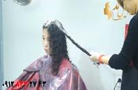 کلیپ آموزش فر کردن دائم مو + هایلایت کردن مو فر شده