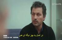 دانلود قسمت 78 سریال ترکی زن Kadin با زیرنویس فارسی