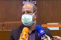 کاهش ۱۷.۵ درصدی جانباختگان کرونا در تهران