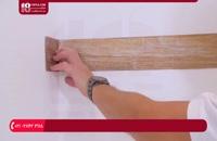 نصب کاغذ دیواری-نصب و اندازه گیری کاغذ دیواری