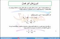 جلسه 133 فیزیک یازدهم - به هم بستن مقاومتها 7 - مدرس محمد پوررضا
