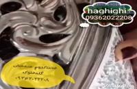 دستگاه آبکاری-کیفیت دستگاه آبکاری پاششی-پیستولهه دوجزئی فانتاکروم-جوهررنگ فانتاکروم