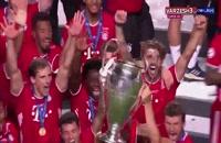جشن قهرمانی بایرن مونیخ در لیگ قهرمانان اروپا 2020