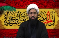 Dijo el profeta Muhammad sw Imam Husain es el barco de la salvación #Sheij #SheijQomi #Sheij_Qomi