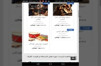 وب سایت فرهنگ سازان معاصر نجف اباد