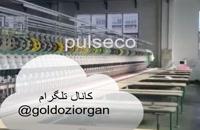 فروش دستگاه گلدوزی ۹۸ کله
